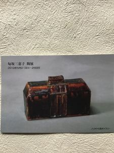 IMG_9346